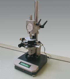 Micro-Compact Hardness Tester